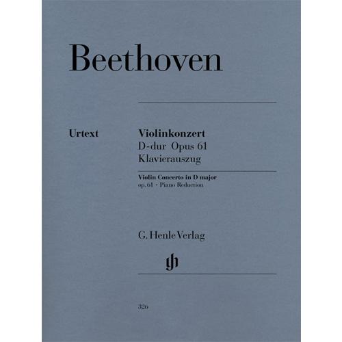 베토벤 바이올린 콘체르토 D 메이저 Op. 61 (바이올린/피아노)