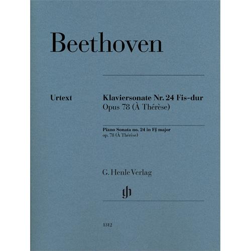 헨레: 베토벤 - 피아노 소나타 no. 24 F# 메이저 op. 78  HN1312  - 2017 서울대 수시