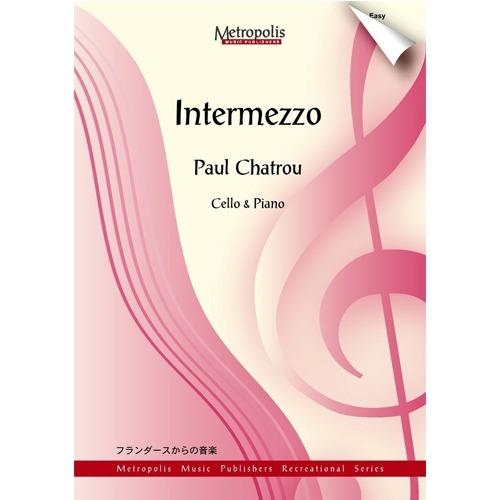 채트루 - Intermezzo 인터메조