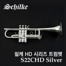 쉴케 HD 시리즈 C 트럼펫 S22CHD