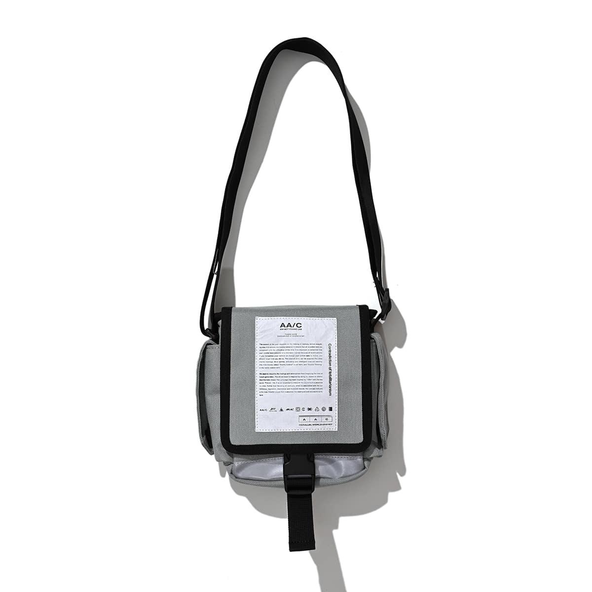 AA/C 3M Shot Bag (gray)