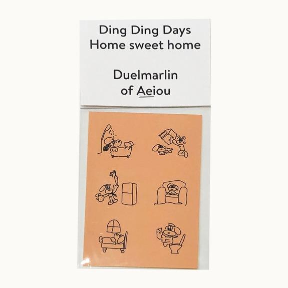 Ding Ding Days Home sweet home  2 color sticker set