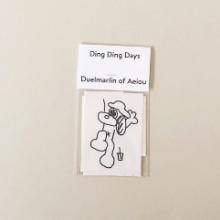 2019 Ding Ding Days Sticker  5 set