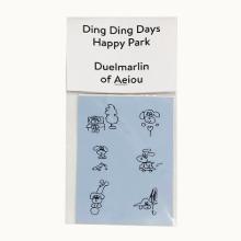 Ding Ding Days Happy Park  2 color sticker set