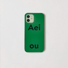 Aeiou Phone case Tree green