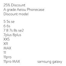 25% Discount Aeiou Phone case A grade