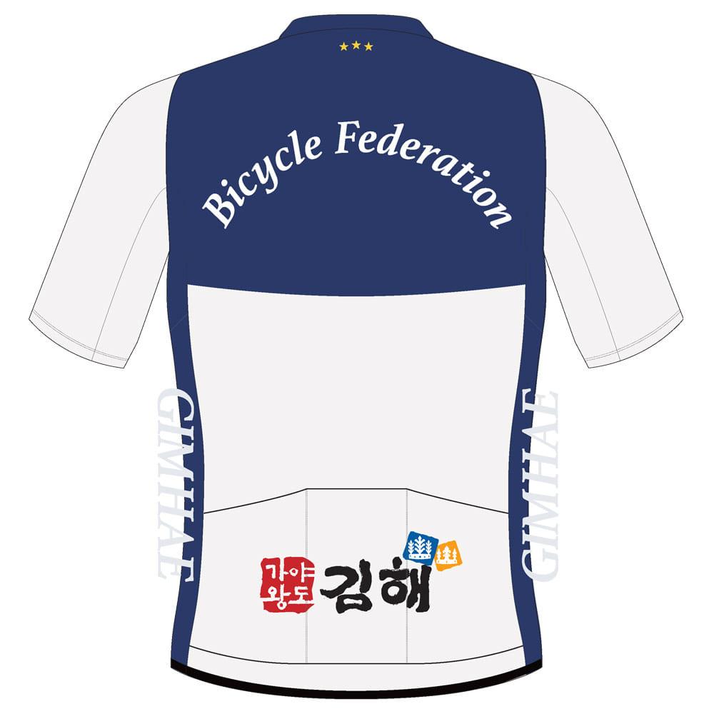 김해 자전거연맹 팀복 상의