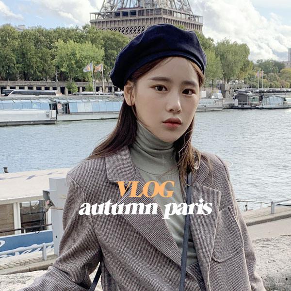 autumn Paris with 재희