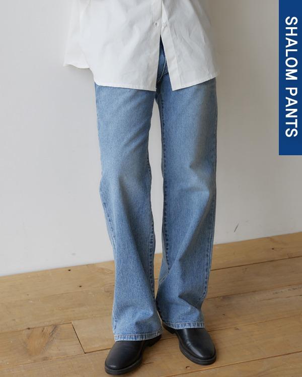 116_washing maxi long denim pants (s, m, l)