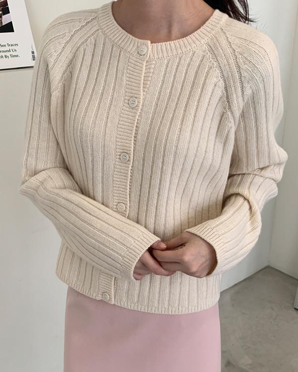 bonnie round wool cardigan