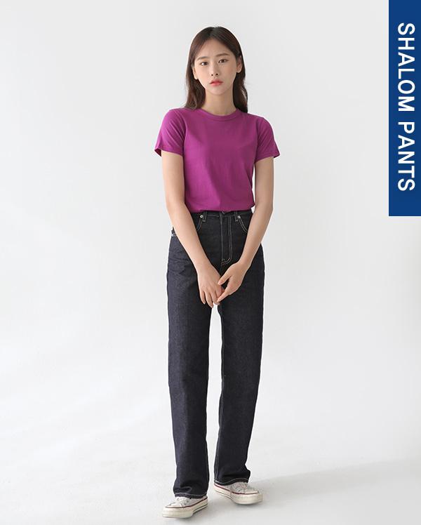 bins straight denim pants (s, m, l)