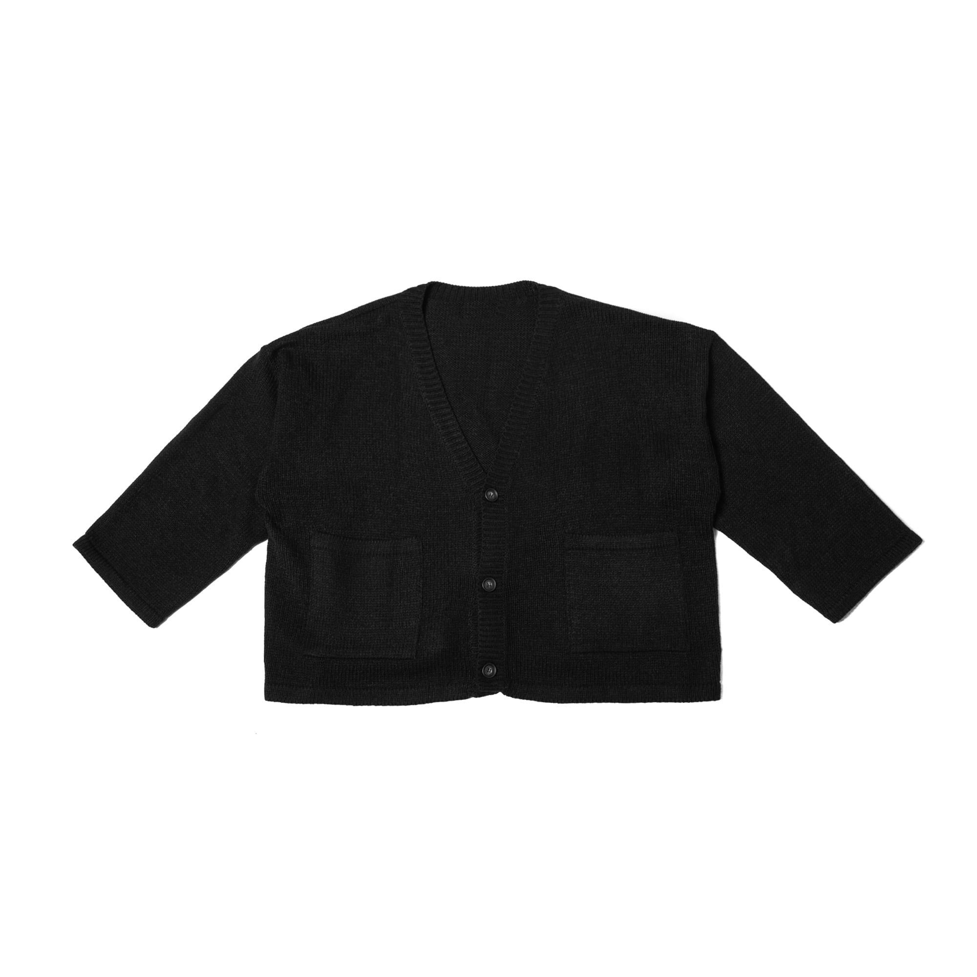 V-Neck Wide Knit Cardigan - Black