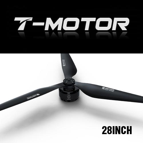 [T-MOTOR] 3엽 카본 프로펠러 28인치 (G28x9.2)