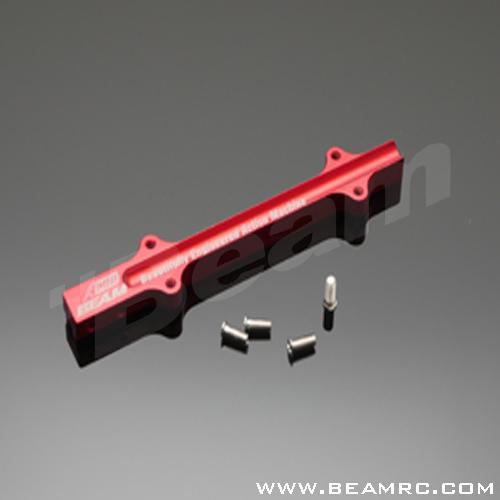 Battery Tray Rail(R):E4.8 (E4.8-5004)