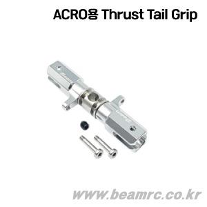Tail Grip Set(Thrust) : E4.8(E4.8-6026)