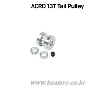 Tail Pulley(13T) : E4.8(E4.8-6028)