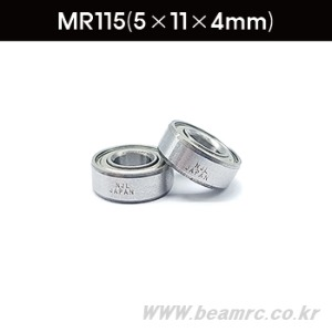 MR115 Ball Bearing 5-11-4B(MR115)