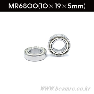 MR6800 Ball Bearing 10-19-5(MR6800)