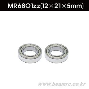 MR6801 Ball Bearing 12-21-5(MR6801)