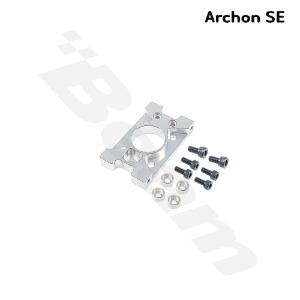 Motor Mount : E5SE(E5SE-6017)