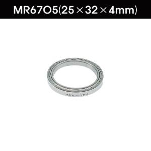 MR6705 Ball Bearing 25-32-4B(MR6705)