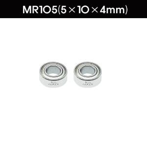 MR105 Ball Bearing 5-10-4B(MR105)