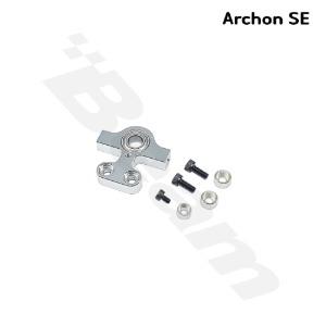 Motor Shaft Mount : E5SE(E5SE-6018)