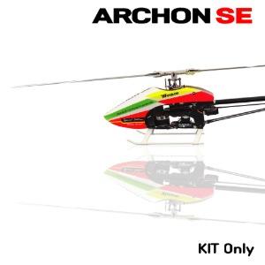 Archon SE KIT(Kit Only)E5SE-1000