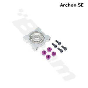 Lower Bearing Block : E5SE(E5SE-6005)