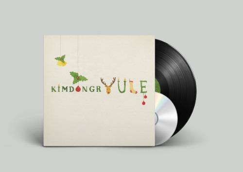 김동률 - KIMDONGRYULE REMASTERED (LP+CD)