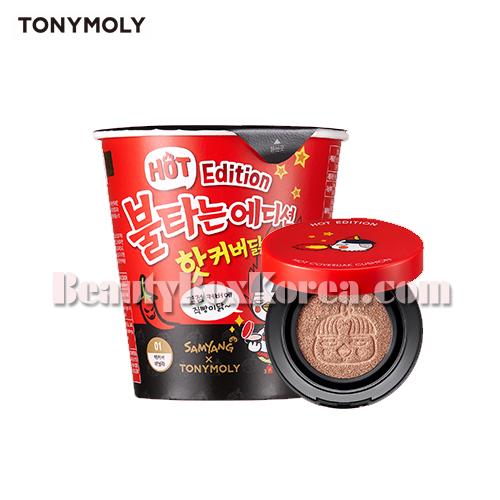 TONYMOLY Hot COVERDAK Cushion 10g+Refill 5g[Hot Edition](PRE-ORDER),TONYMOLY