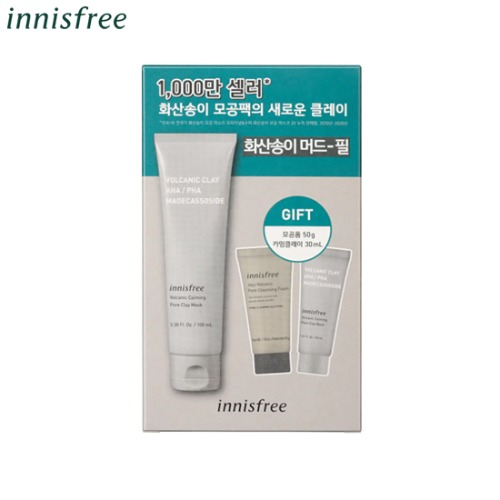 INNISFREE Volcanic Clay Calming Mask Set 3items