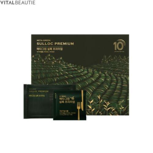 VITALBEAUTIE Meta Green Sulloc Premium 505mg*30ea