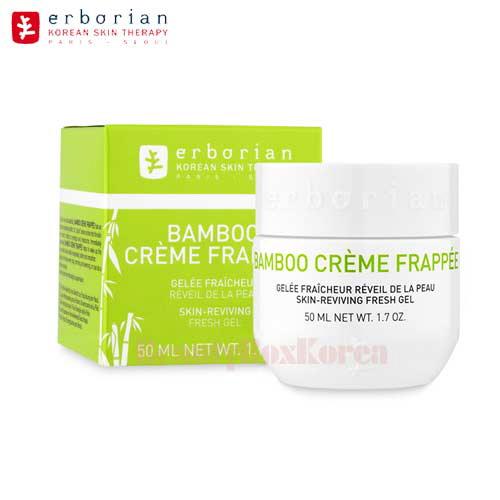 ERBORIAN Bamboo Frappee Cream 50ml,ERBORIAN