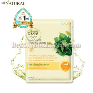 ALL NATURAL Organic Mask Sheet 25ml,SOMEDAYS