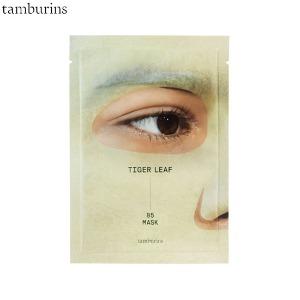 TAMBURINS Tiger Leaf 85 Mask 21ml