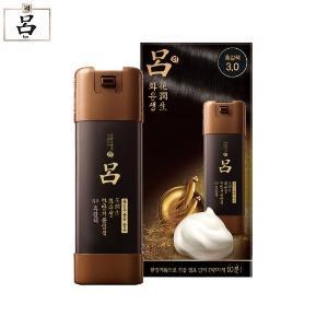 RYO Hwayoonsaeng Bubble Hair Color 80g
