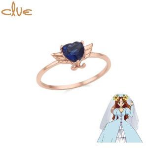 CLUE Saint Something Blue Gold Ring (CLR20305T) 1ea [CLUE X Wedding Peach 2nd collaboration]