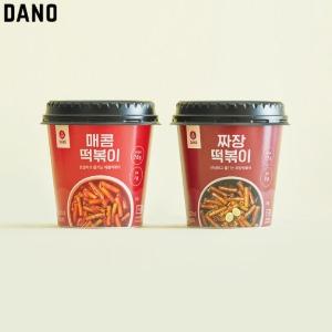 DANO Tteokbokki 115g*2ea,Beauty Box Korea,DANOSHOP,DANOSHOP