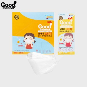 GOOD MANNER Kids Yellow Dust Mask KF94 50ea