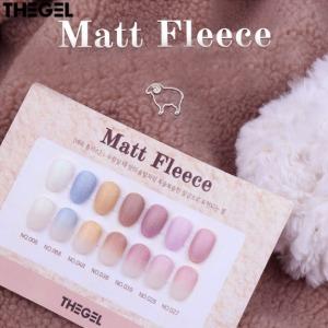 THE GEL Premium Gel Nail  10g [Matt Fleece Series]