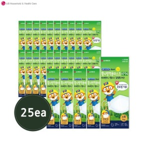 AIRWASHER BASIC Pororo Yellow Dust Prevention KF94 Mask Small 25ea,Beauty Box Korea,Other Brand,Other