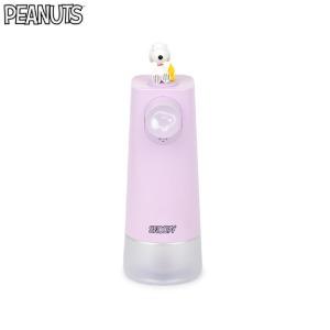 PEANUTS SNOOPY Auto Soap Dispenser 1ea