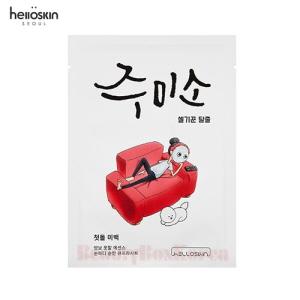 HELLO SKIN Jumiso Sheet Mask 26ml,HELLO SKIN