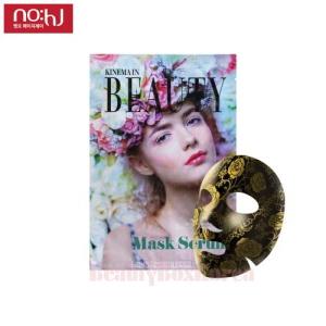 NOHJ Contour Mask Serum 28g,No:hj