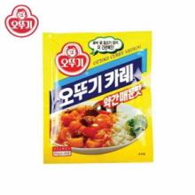 OTTOGI Curry (Medium) 100g,OTTOGI