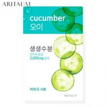 ARITAUM Fresh Essence Mask 20ml -Cucumber(Hydrating),Own label brand