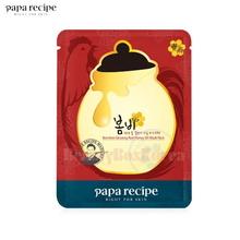 PAPA RECIPE Bombee Ginseng Red Honey Oil Mask Pack 20g,PAPA RECIPE