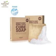 SO NATURAL Smooth Body Bubble Bath Cube Soap #01 (Powder) 160g,SO NATURAL