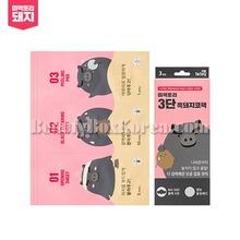 ME FACTORY 3Step Black Pig Nose Pack 3ea,MEFACTORY